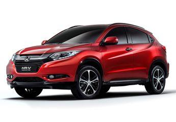 Nuevo Honda HR-V SUV 1.6 I-DTEC Elegance Navi