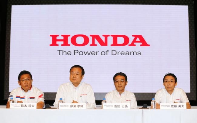 Honda renueva acuerdo con Moto2 hasta 2015