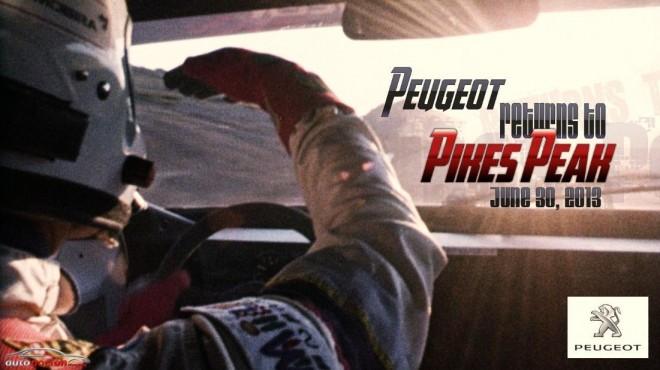Peugeot regresa al mítico Pikes Peak de la mano de Loeb