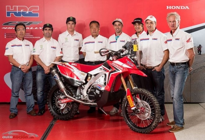 El Team HRC para el Dakar 2014