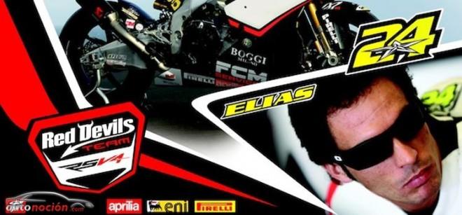 Toni Elías preparado para debutar en Supebike