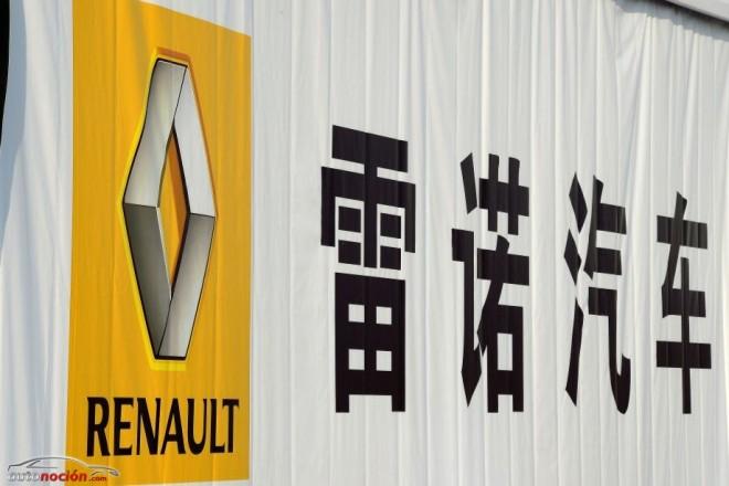 Renault y Dongfeng ya han creado su empresa china