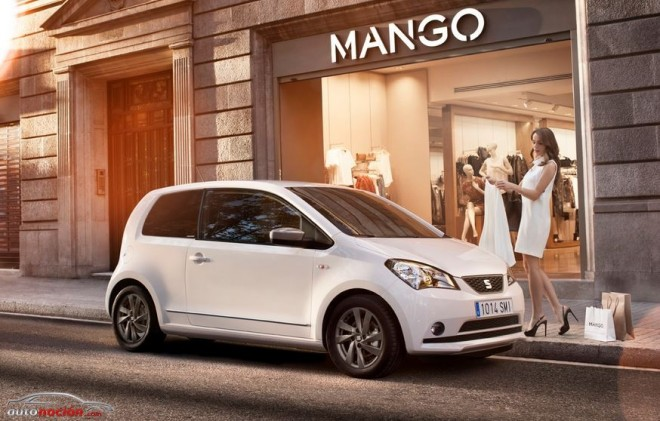 Seat Mii by MANGO: Wow