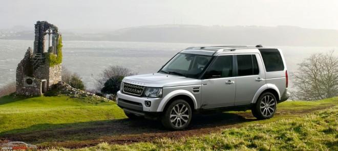 """Land Rover Discovery, versión """"XXV Special Edition"""""""