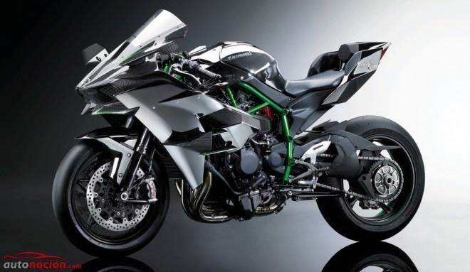 Ninja H2R: Más de 300 cv para la nueva bestia de Kawasaki
