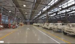 factoría abarth