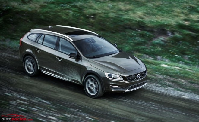 Volvo V60 Cross Country: 65 mm más de distancia al suelo para salir cómodamente del asfalto