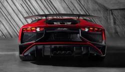 aventador superveloce Lamborghini
