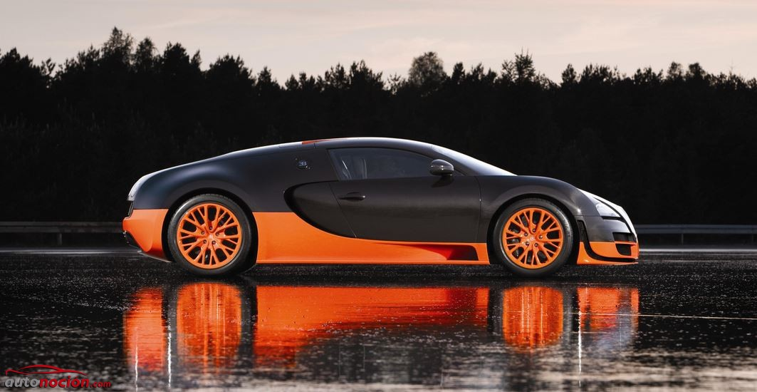 veyron lateral