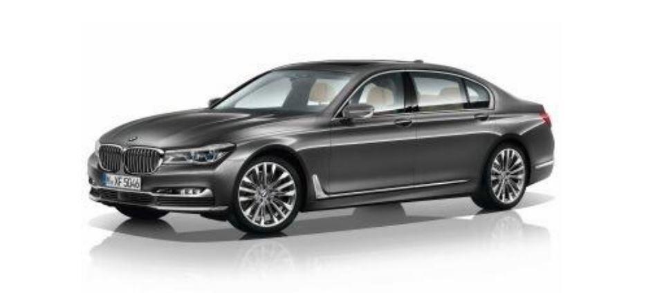 Filtrado por descuido: Así es el nuevo BMW Serie 7, continuista por fuera, innovador por dentro