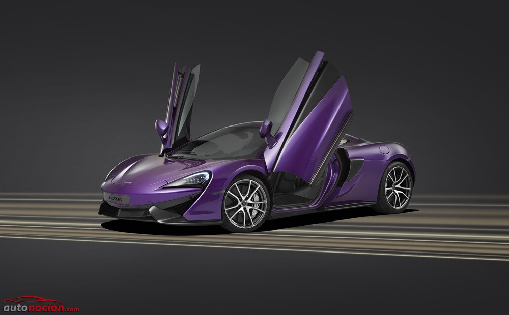 McLaren 570S Coupé by MSO: una de las joyas de Woking que lucirá palmito en Pebble Beach este año