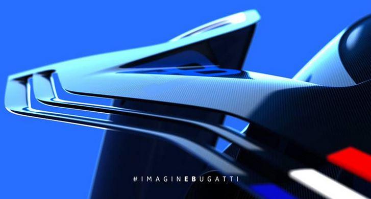 Bugatti Vision Gran Turismo: ¿Un nuevo teaser del diseño que se plasmará en el sucesor del Veyron?