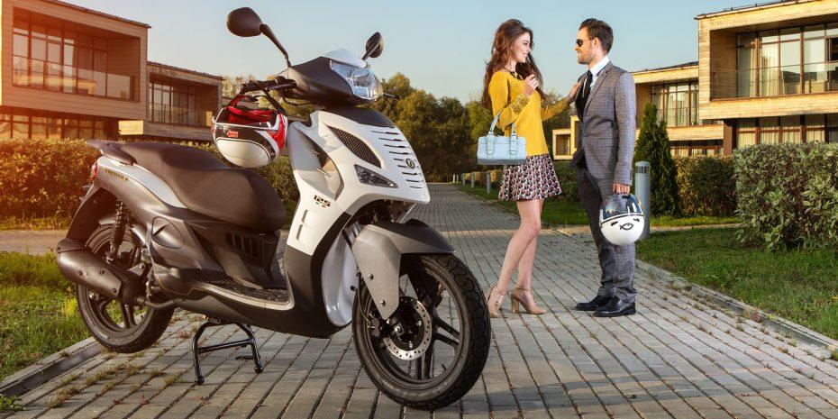 Innocenti Moto inicia la venta de scooters por internet: Se puede pagar por Paypal