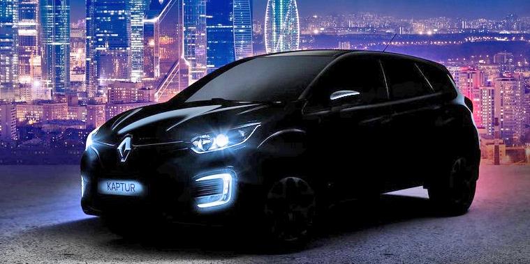 Primer teaser oficial del Renault Kaptur: Un crossover para Rusia