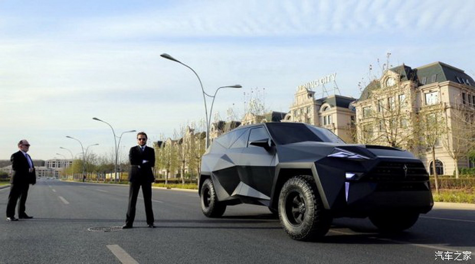 IAT Auto concept (2)