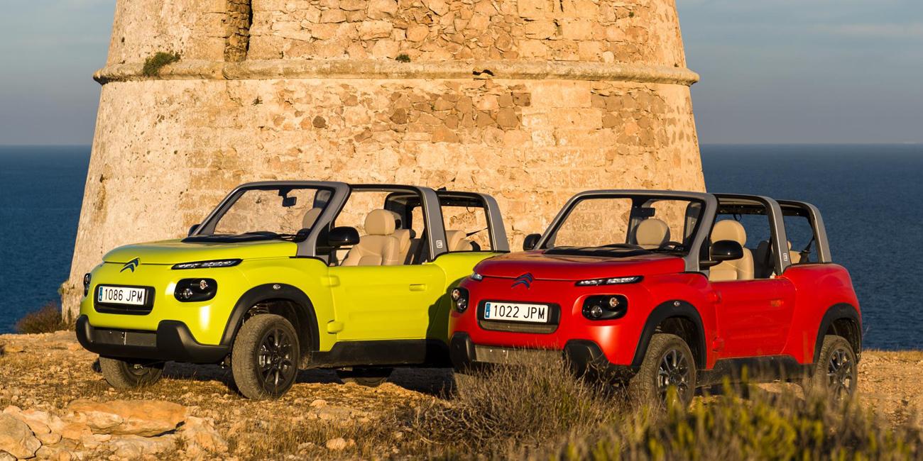 Ya a la venta el Citroën E-Mehari: Simpático, 100% eléctrico y caro