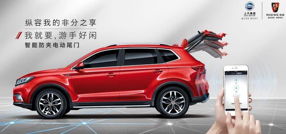 Ojo con la ofensiva china: El coche conectado con el que manejarás todo ¡Incluso tu propia casa!