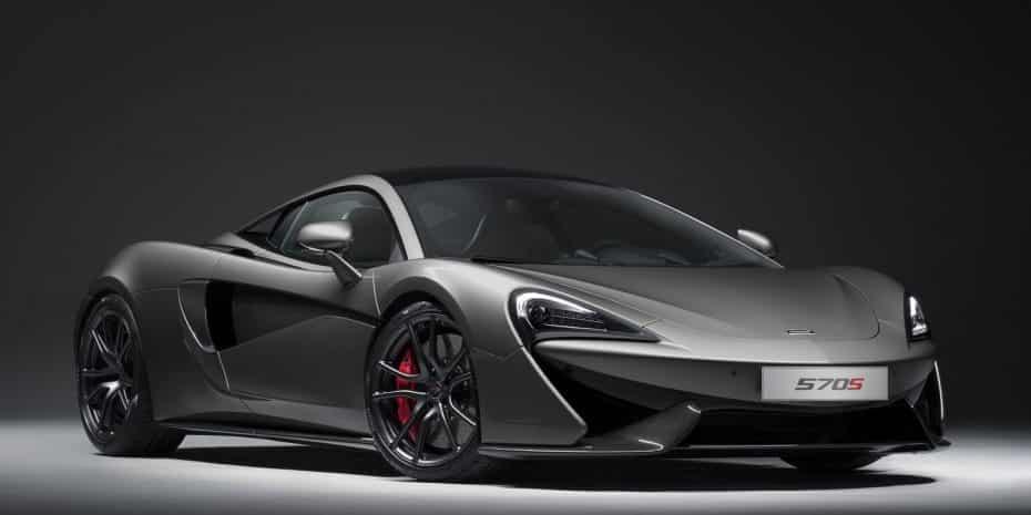 McLaren 570S 'Track Pack': El último paquete de equipamiento de MSO más aerodinámico, radical y ligero