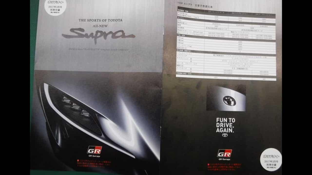 Catálogo Toyota Supra (no confirmado)