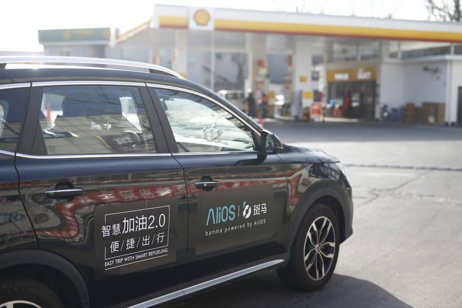 ¿Adiós a la forma tradicional de repostar? Llegan las gasolineras inteligentes a China