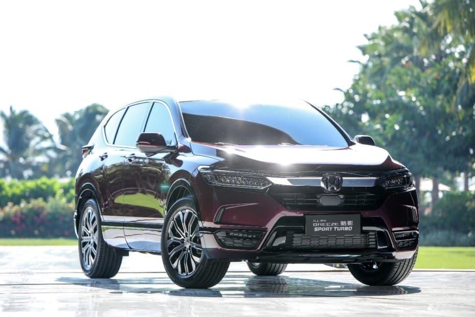 Nuevo Honda Breeze, un CR-V más elegante para China