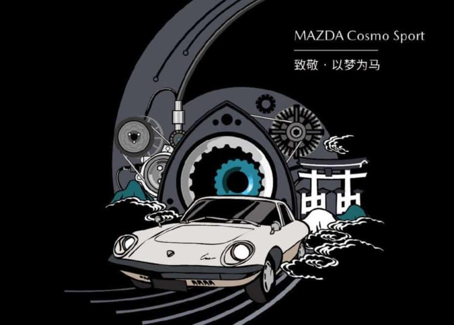 Se rumorea que Mazda podría presentar su nuevo motor rotativo esta misma semana…
