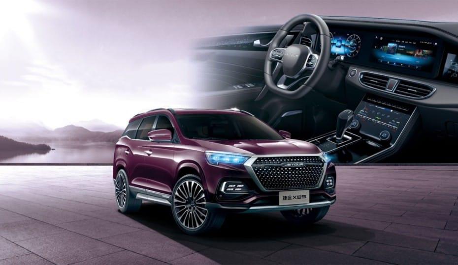 Este es el nuevo Jetour X95, otro SUV de lujo de origen chino