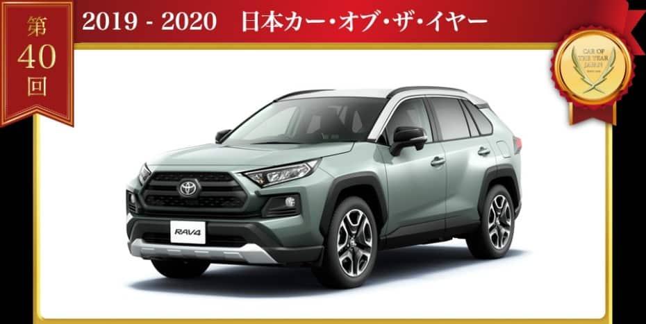 El Toyota RAV4 se alza con el premio al Coche del Año en Japón: Estos son los mejores de cada categoría