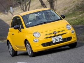 El Fiat 500