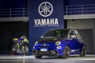 Abarth 595 Monster Energy Yamaha 2020: Deportividad inspirada en la Yamaha YZR-M1 de MotoGP