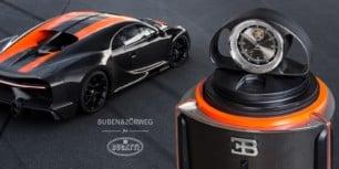 Bugatti anuncia una caja fuerte impresionante para guardar las llaves de sus coches