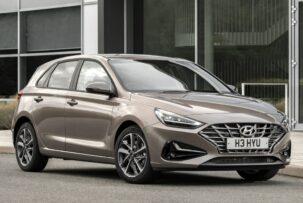 Ya a la venta el renovado Hyundai i30: Aquí todos los precios