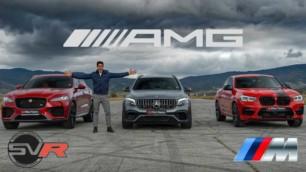 [Vídeo] BMW X4 M vs. Mercedes-AMG GLC 63 S vs. Jaguar F-Pace SVR: ¿Aciertas el orden en el podio?
