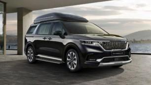 Así es el Kia Carnival Hi Limousine 2021: más lujo y confort con techo elevado
