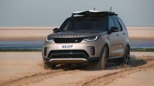Land Rover Discovery 2021: Lavado de cara exterior, tecnología en el interior y eficiencia en sus entrañas
