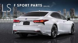 Un toque extra de deportividad para el Lexus LS 500h: ¿Excesivo para una elegante berlina?