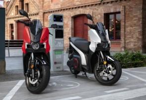 Arranca la producción del SEAT MÓ Scooter 125 en Barcelona