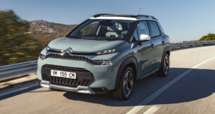 Oficial: Nuevo Citroën C3 Aircross