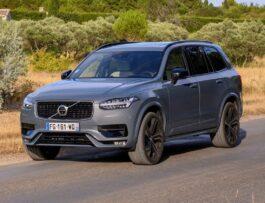 Así es la gama 2021 del Volvo XC90