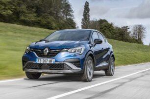 El Renault Captur híbrido enchufable estrena opciones más asequibles