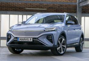 Ojo al nuevo MG Marvel R Electric: Llegará muy pronto y mola