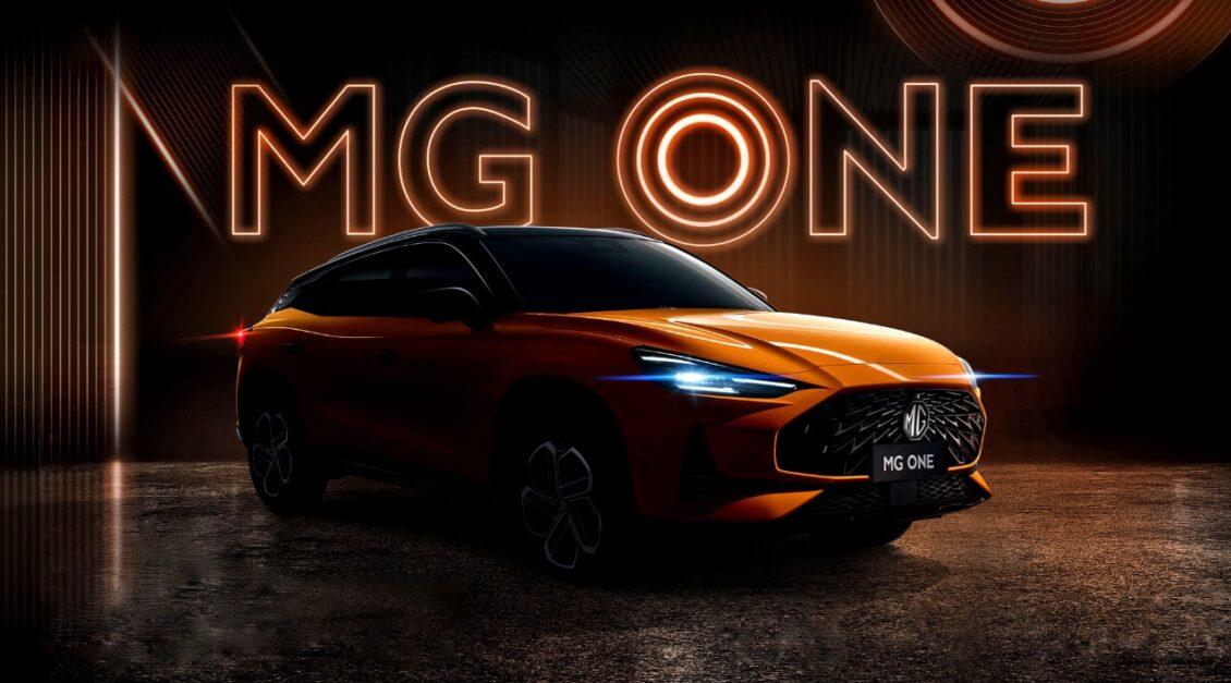 Todo listo para conocer el MG One: Será el día 30 de julio