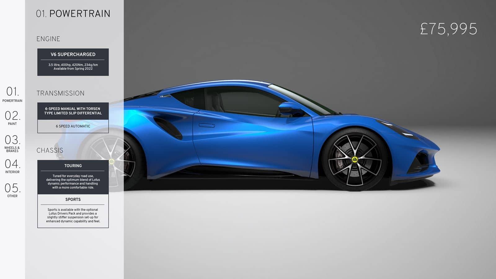 Lotus Emira V6 First Edition