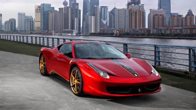Ferrari presenta el 458 Italia 20º Aniversario