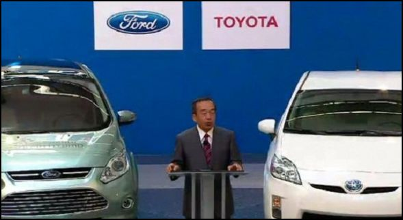 Ford y Toyota colaboran en un nuevo sistema híbrido y en las normas telemáticas
