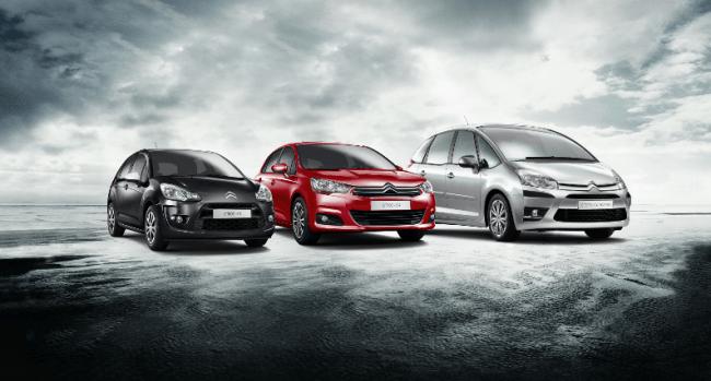 Serie especial Tonic para los Citroën