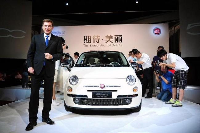 """Fiat 500 """"Primera Edición"""""""