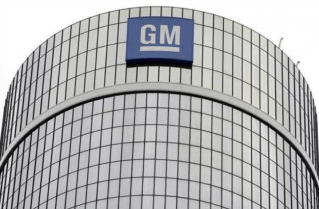 La alianza de General Motors y el Grupo PSA