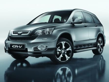 El nuevo Honda CR-V, coche oficial del SICAB