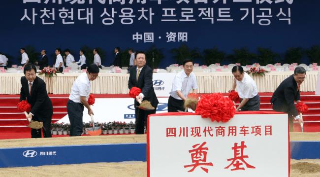 Hyundai ha puesto la primera piedra de su nuevo proyecto en China